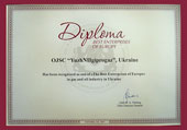 "Diploma ""Best Enterprise of Europe"""
